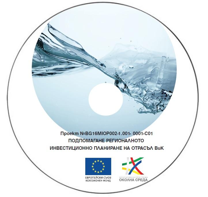 DVD-CD-3