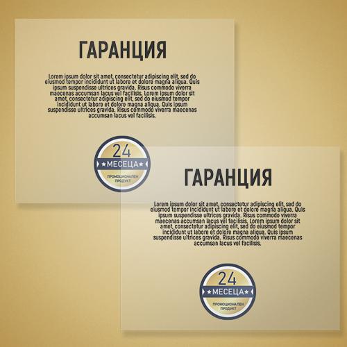 PVC-Foil-Stickers4-500x500px