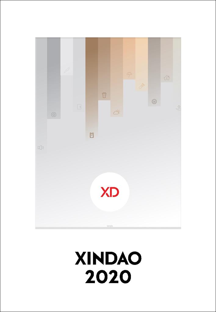 XINDAO-475х687px