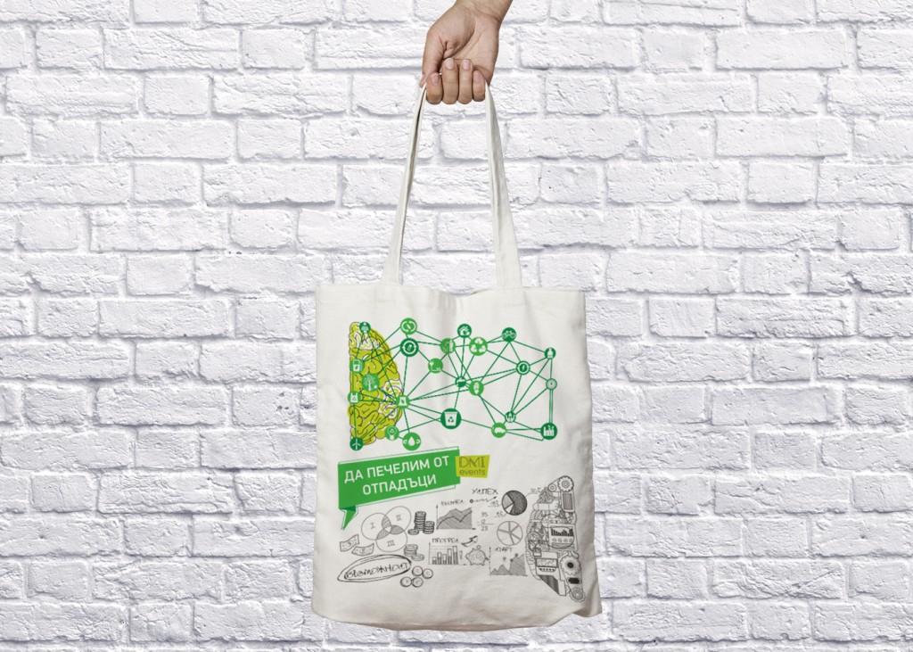 Рекламна торбичка за конференция