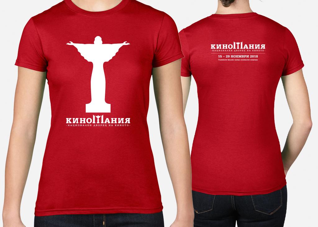 Печат и дизайн на тениски и текстил