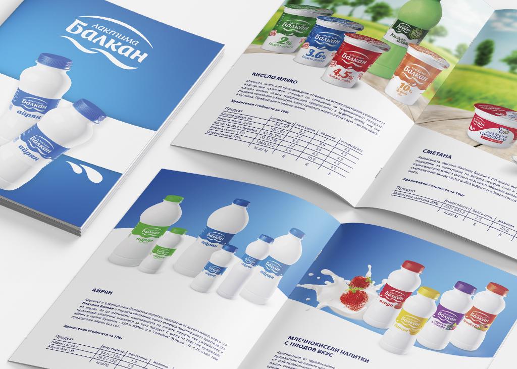 Дизайн и печат на дипляни и брошури