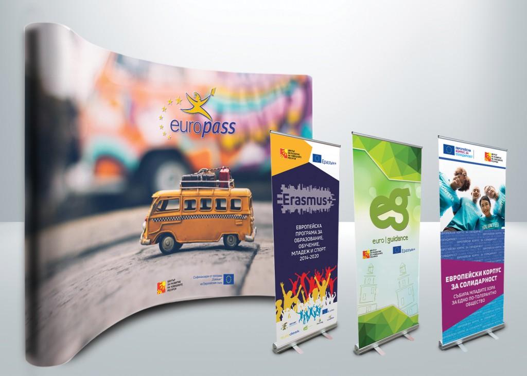 Производство и дизайн на фото стени за събития и банери