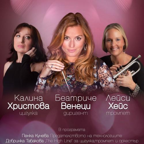 70x100_Krasota_poster_more