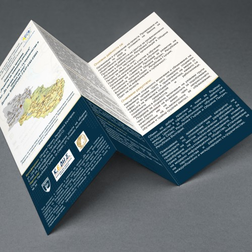 Z_Fold_Brochure
