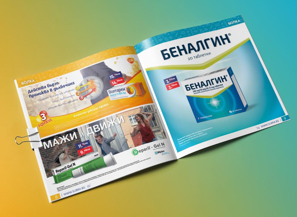 1024x731_BrochureSubra2