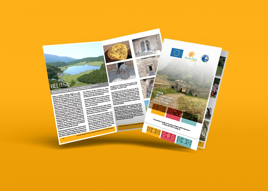Дизайн и печат на брошури – Министерство на туризма